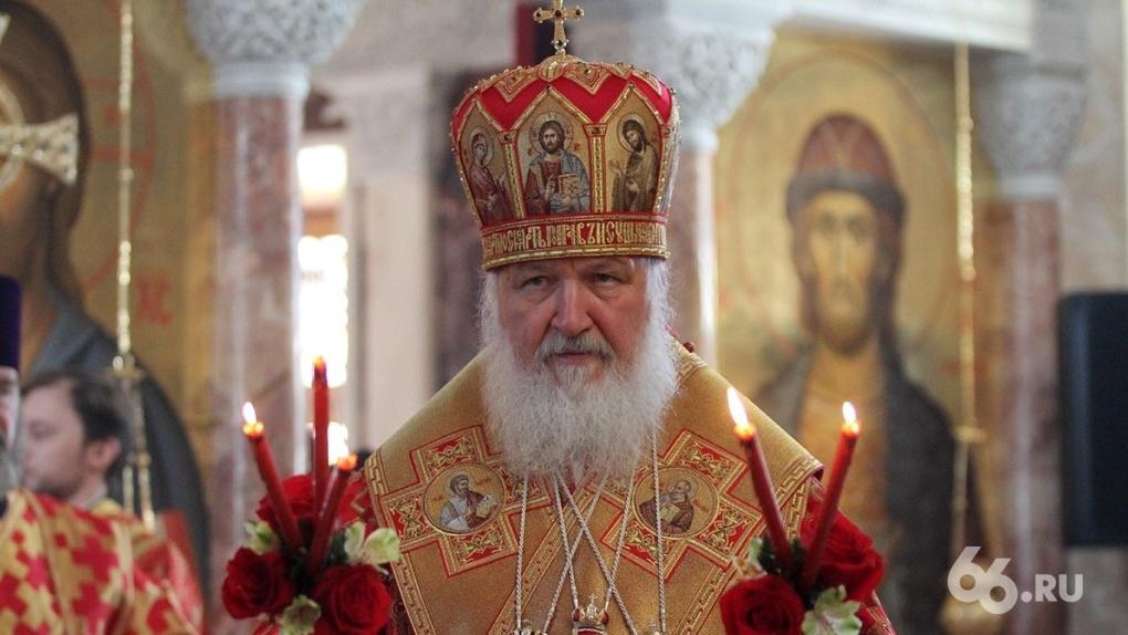 Патриарх Кирилл посетит Екатеринбург, Верхотурье иАлапаевск