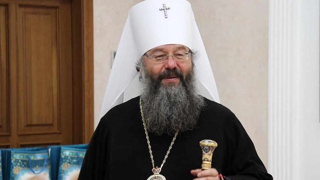 В Екатеринбургской епархии сменился митрополит – Кирилл Наконечный переедет в Татарстан