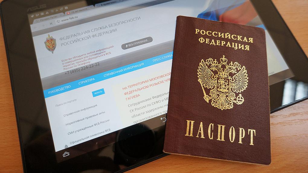 Правительство присвоит всем россиянам порядковые номера