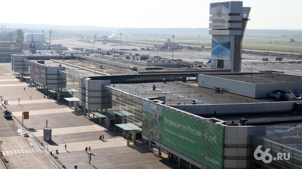 В расписании Кольцово появились прямые рейсы из Екатеринбурга в Болгарию и Грецию