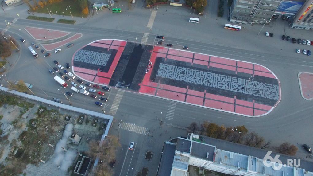 На площади Первой Пятилетки появился супрематический некрест