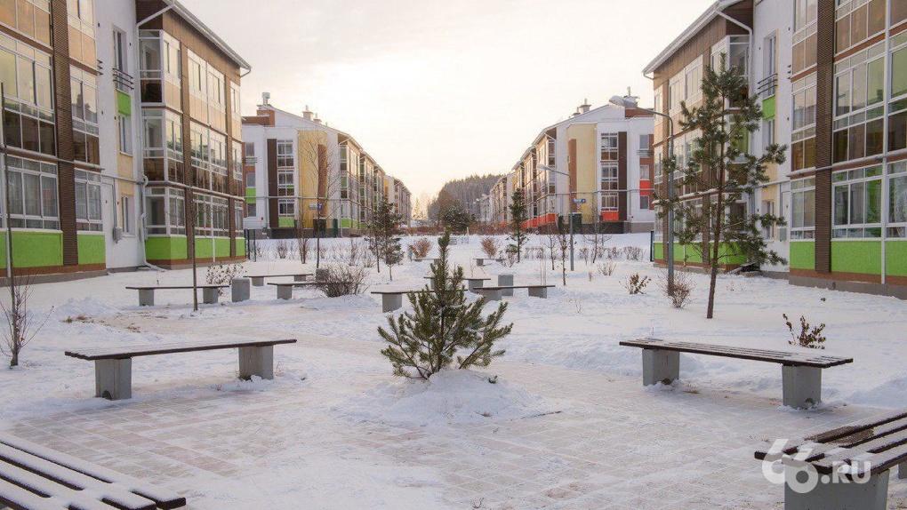 Владимир Путин поручил увеличить ввод жилья в Екатеринбурге в 1,5 раза. Как это сделать