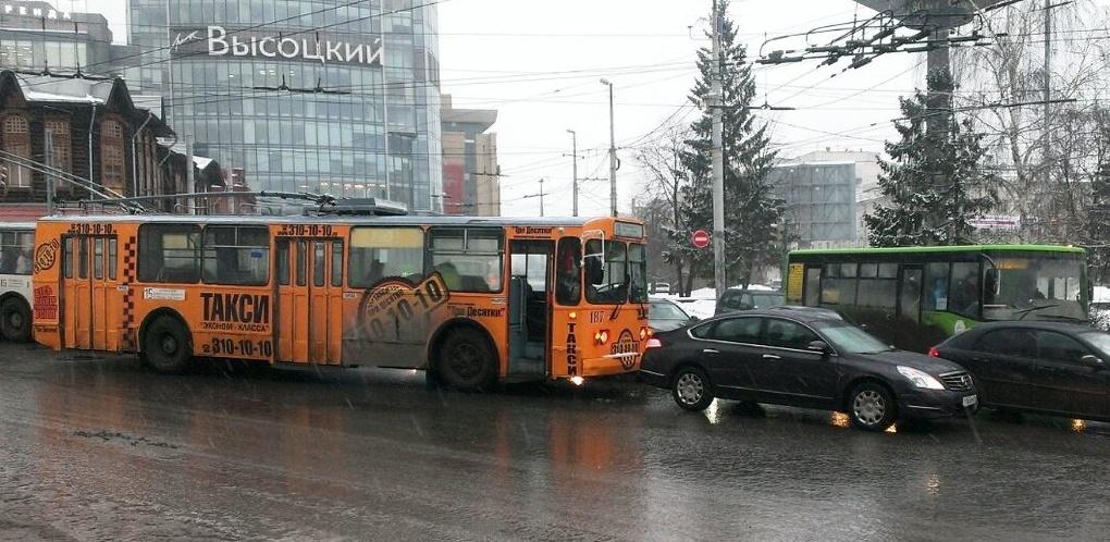 Решение принято: проезд в общественном транспорте Екатеринбурга подорожает до 28 рублей