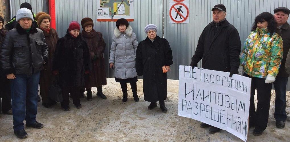 Противники точечной застройки на Родонитовой получили поддержку КПРФ и пошли ломать заборы