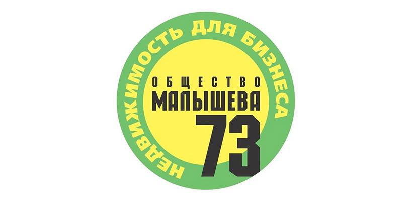 Илья Клюжин, «Малышева 73» и ТРЦ «ГРИНВИЧ»: «Редакция Портала 66.ru делает качественную журналистскую работу»