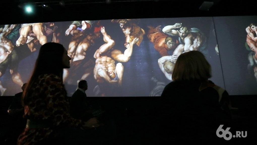 В Екатеринбурге отмечают 15-летие «Ночи музеев»: программа и новые площадки