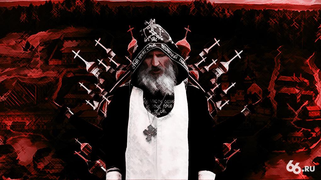 Главный экзорцист Екатеринбургской епархии тайно строит в тайге собственное православное государство