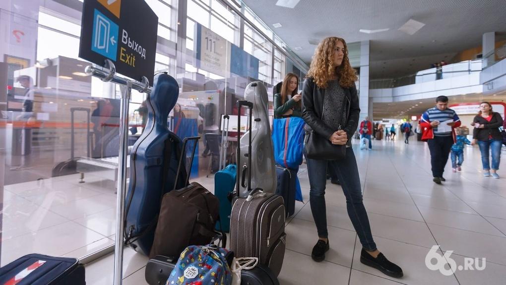 В Кольцово заработал сервис по доставке багажа пассажиров