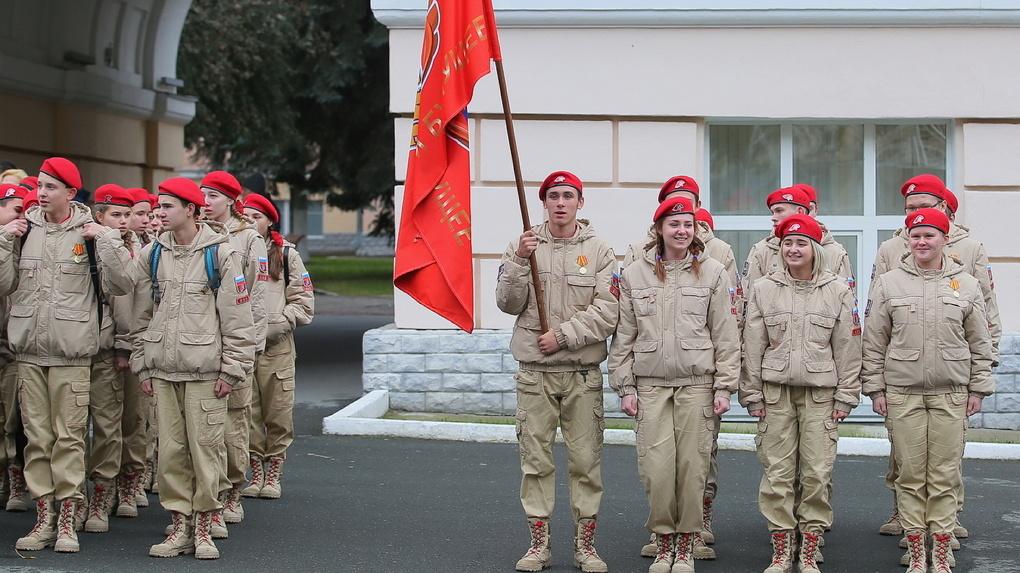 В осенний призыв 200 школьников Екатеринбурга вступили в ряды «Юнармии»