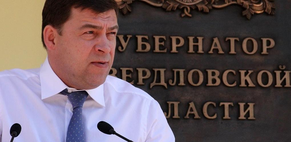 «Нам нужно решить этот вопрос за две недели»: Евгений Куйвашев обратился к жителям Екатеринбурга