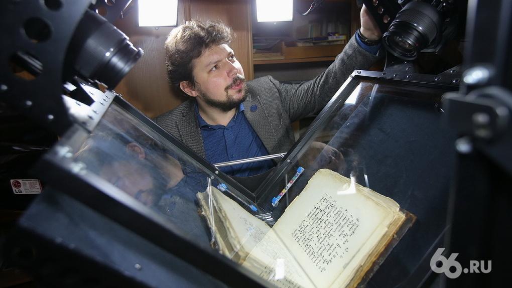 Человек Наук. Историк – о том, как оцифровать книгу времен Ивана Грозного и подружиться с единоверцами