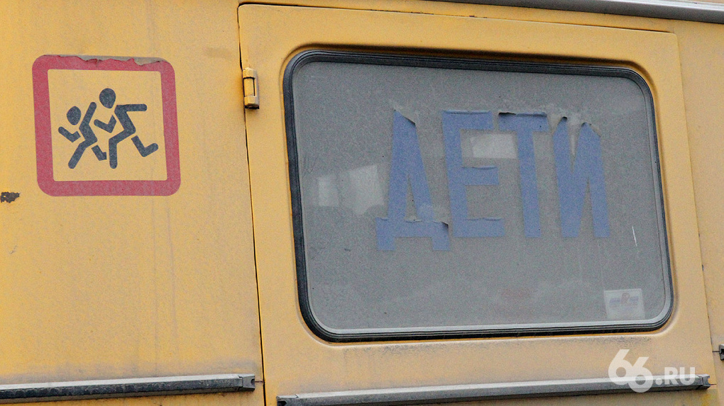 Родители школьников требуют снизить цену проездного в Екатеринбурге. Хотя бы до московских расценок