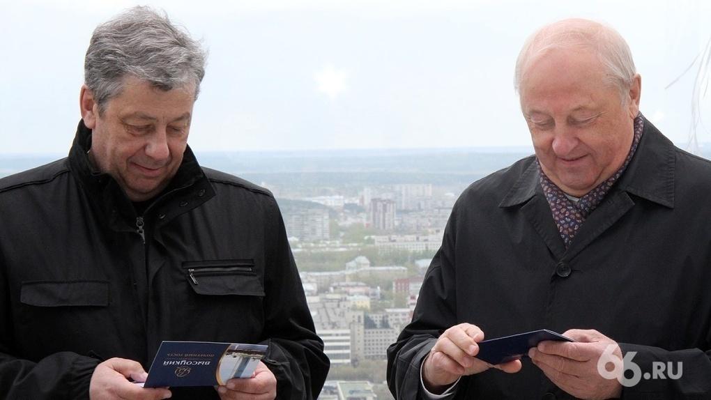Аркадия Чернецкого и Эдуарда Росселя застрахуют на случай народных волнений и военного переворота