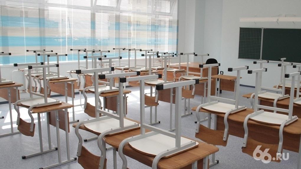 В РФ планируют ввести единые требования кбезопасности школ