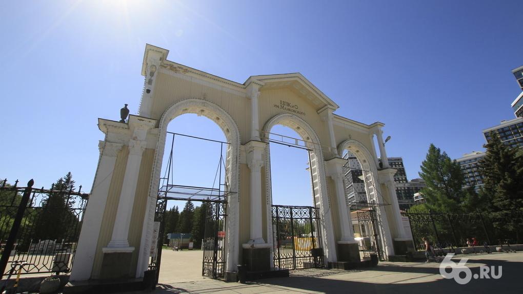 Передача муниципальной земли парку Маяковского не решит проблему с дикими батутами у входа