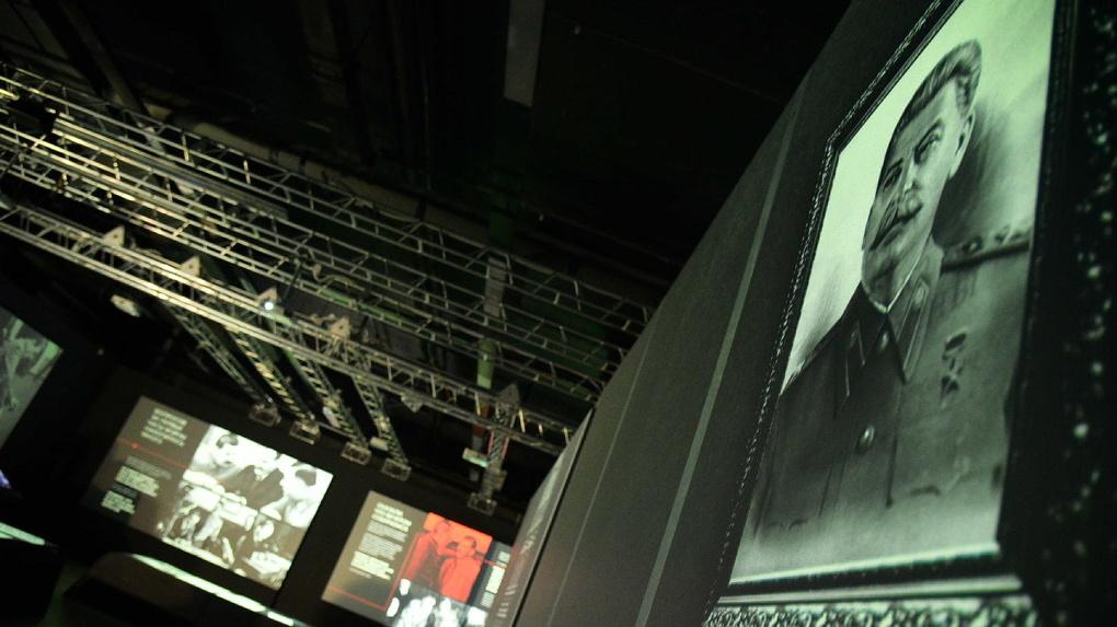 В Екатеринбурге открылась выставка-фильм в память о Великой Отечественной войне