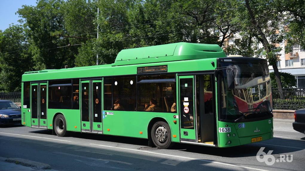 Закупленные к ЧМ автобусы превратились в душегубки. Новые приедут уже с кондиционерами, но к зиме