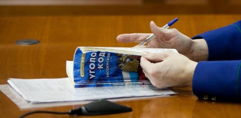 Верховный суд РФ рекомендовал не заводить дела об экстремизме на основании репостов
