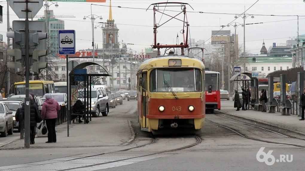 На разработку транспортной сети Екатеринбурга потратят еще 10 млн руб. Контракт достался питерцам