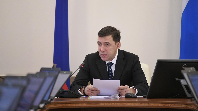 Как прогнозировал 66.RU, область заставит мэрию писать новый Генплан Екатеринбурга