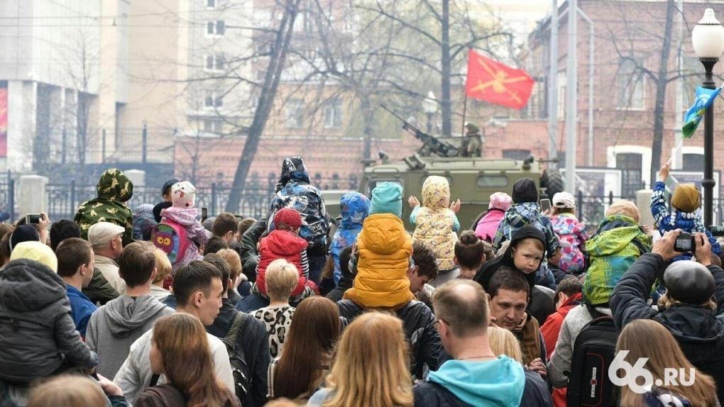 В Екатеринбурге зрителям разрешат прийти на парад Победы. Как будут соблюдать меры безопасности в толпе