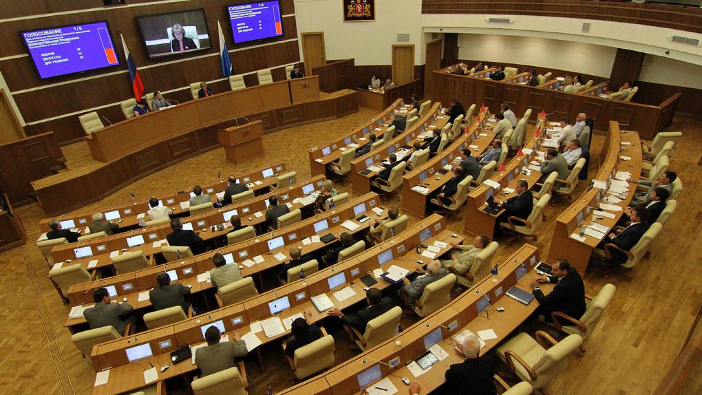 В Свердловской области перед ЧМ-2018 повысят налог на тотализаторы