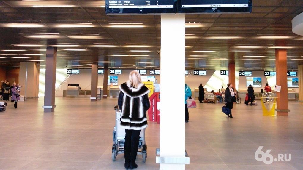Туман парализовал работу аэропорта Кольцово