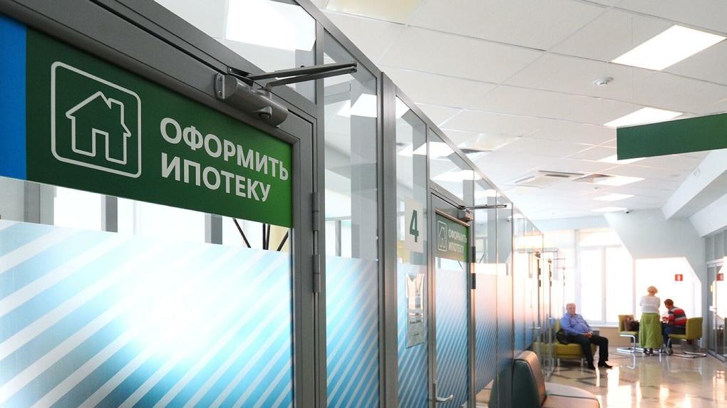 Спрос на льготную ипотеку в России достиг рекордных показателей. Как изменились условия программы