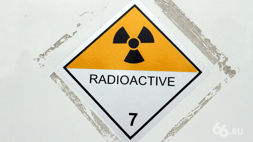 Экоактивисты создали сайт для мониторинга радиоактивного фона в Екатеринбурге