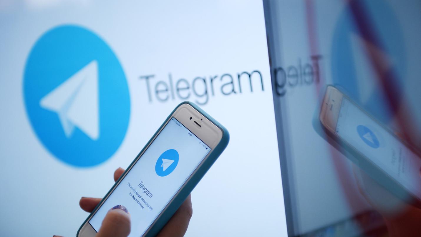 Мошенники начали продавать в Telegram поддельную криптовалюту