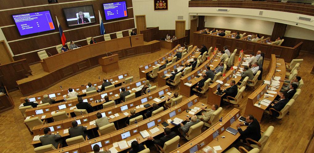 «Время у нас еще есть»: свердловские депутаты до сих пор не отчитались о своих доходах