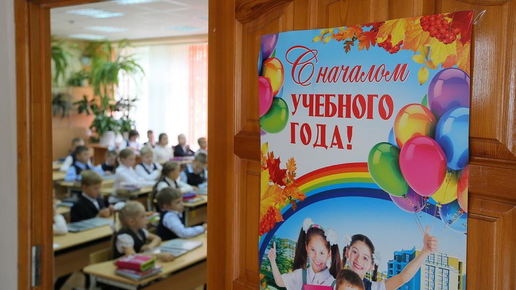 Вице-мэр Екатерина Сибирцева рассказала, в каких случаях школьников будут отправлять на дистант