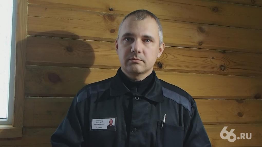 Суд разрешил фотографу Дмитрию Лошагину досрочно выйти на свободу