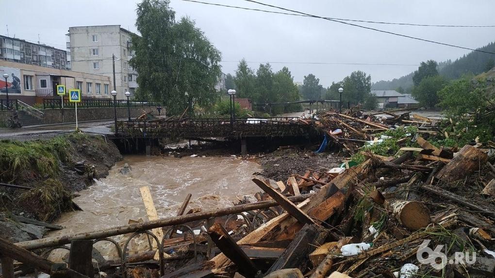 Следователи нашли признаки уголовного преступления в наводнении, накрывшем Нижние Серги
