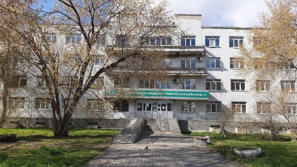 В Екатеринбурге могут открыть амбулаторные центры КТ для диагностики коронавируса
