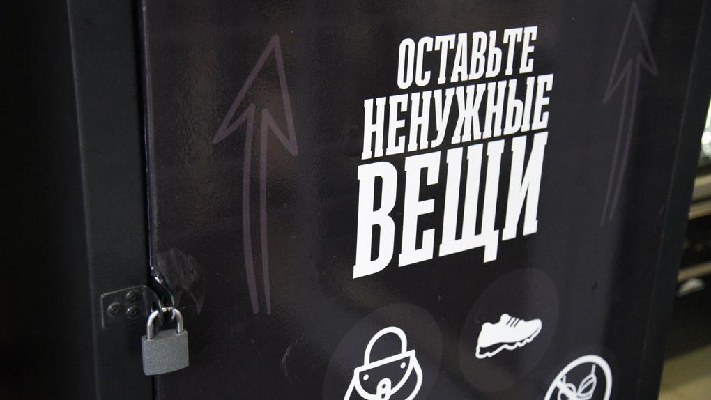 В Екатеринбурге появился пункт приема лишней одежды. Куда нести вещи и как это работает?
