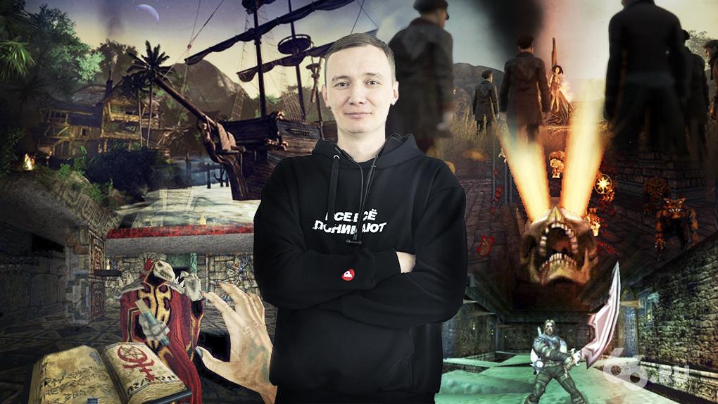 Планы на выходные от Дмитрия Шлыкова: пять старых видеоигр, о которых все забыли