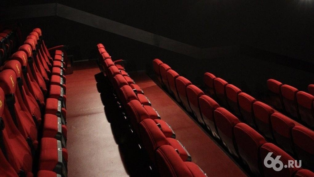 Стала известна дата закрытия кинотеатра «Салют»
