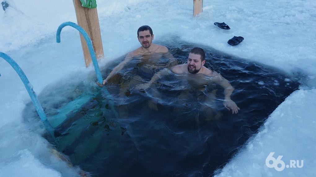 В Екатеринбурге ночью пройдут крещенские купания. Карта прорубей и правила выживания в ледяной воде