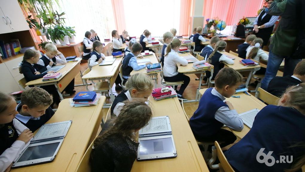 Дефицит кадров в школах города составил две тысячи учительских ставок