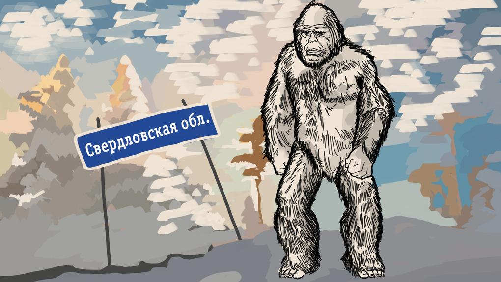 Существо из мертвой деревни: легенды и факты о снежном человеке в уральской тайге