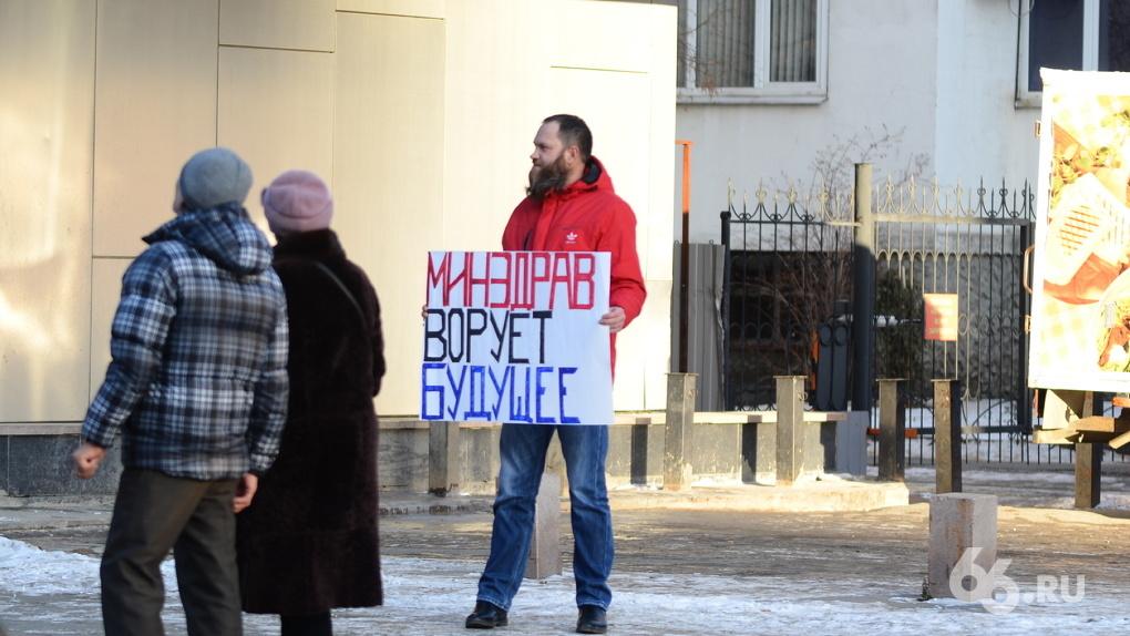 «Альянс врачей» вышел с пикетами против коррупции в здравоохранении. Фото