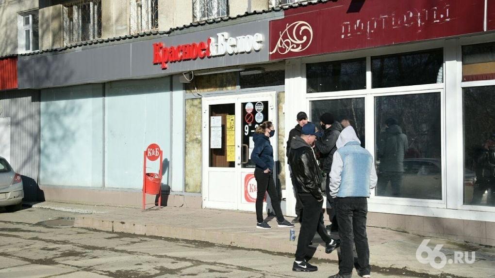 Санврачи проверили магазины «Красное и Белое» после вспышки коронавируса на складе. Первые результаты