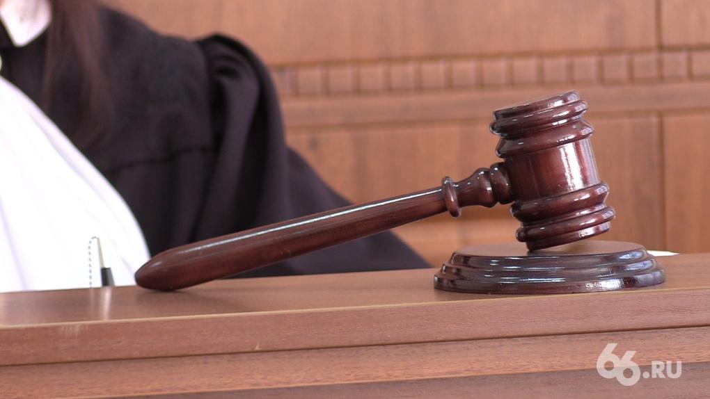 На Урале судят бизнесмена, обвиняемого в поставках кокаина. У него «заподозрили» психическое расстройство