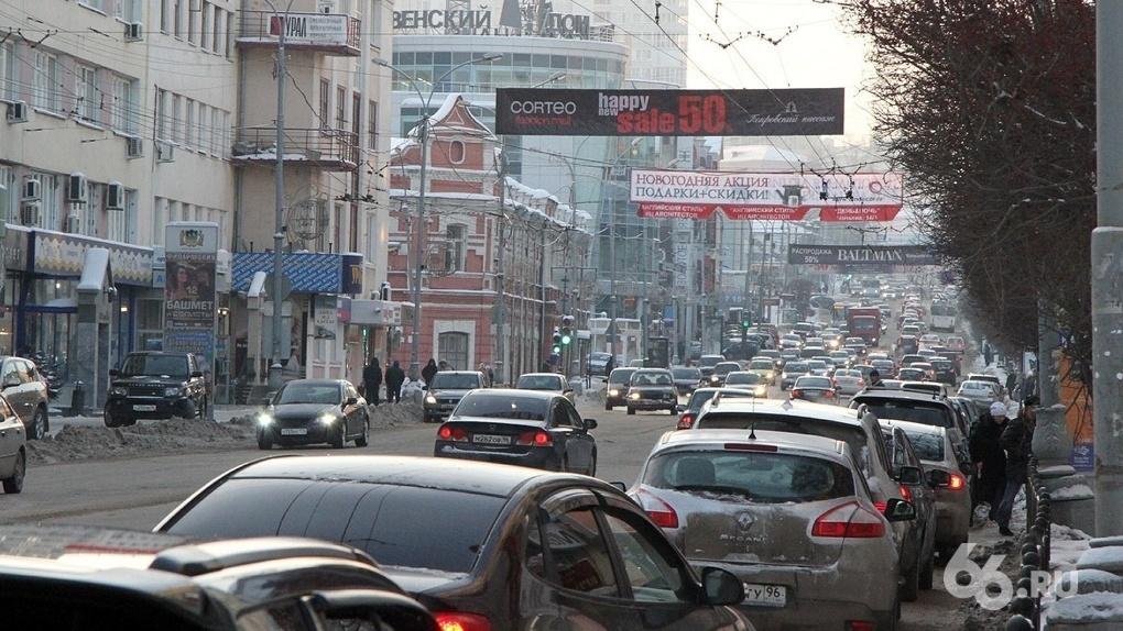 ВЕкатеринбурге 28апреля обещают самые большие пробки