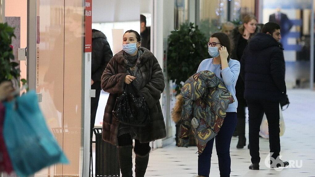 В Екатеринбурге стали чаще штрафовать за нарушение масочного режима