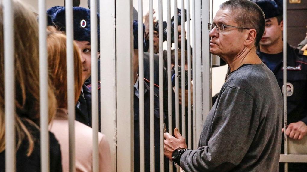 Как будет отбывать наказание Алексей Улюкаев. Условия содержания в колонии