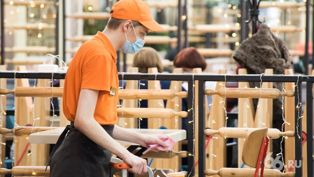Для торговых центров и кафе Свердловской области придумали новые меры поддержки