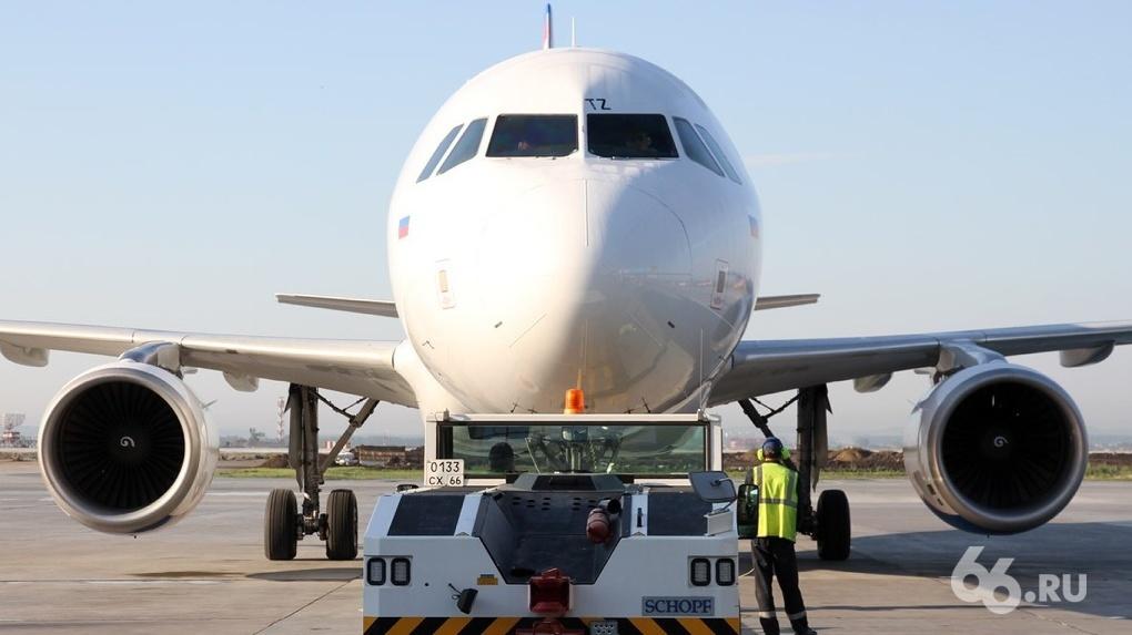 Россия ограничит авиасообщение со всеми странами
