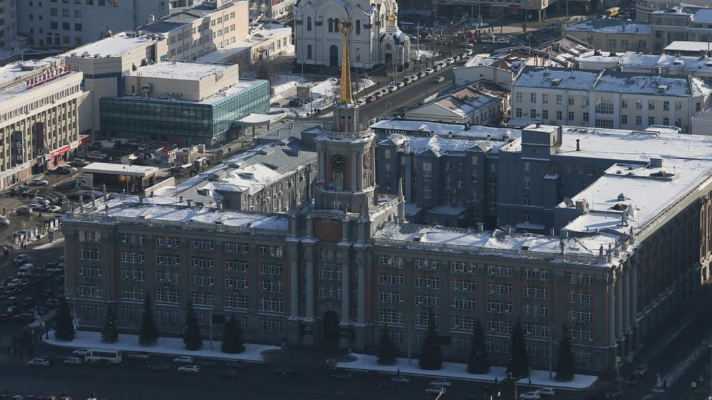 В Екатеринбурге введут четыре школы и два детсада. План бюджетной стройки на 2021 год